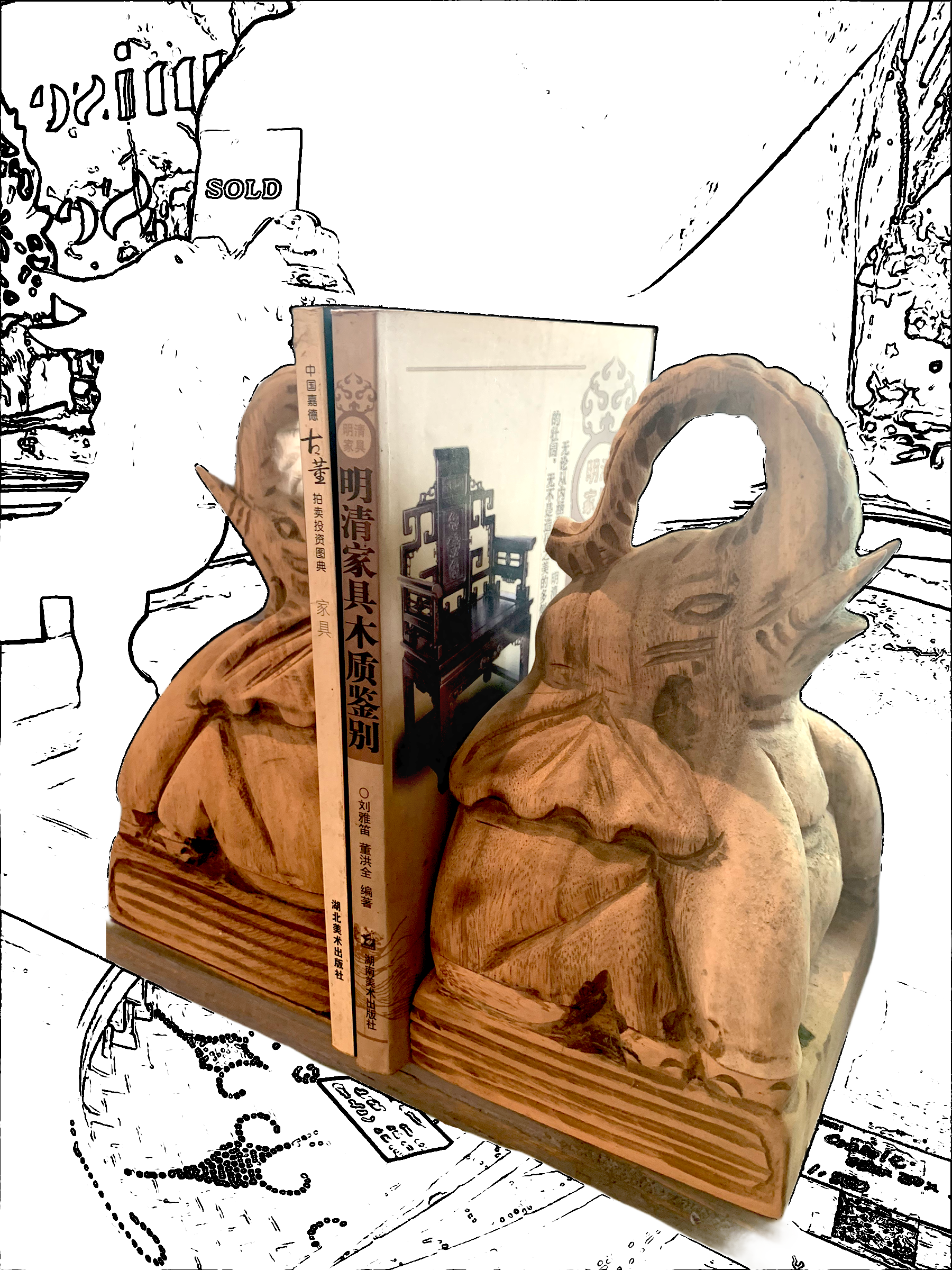 Elephant bookend (pair)